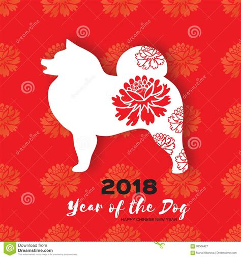 basket of flowers new year greeting card design shop 2018 happy new year greeting card celebration with