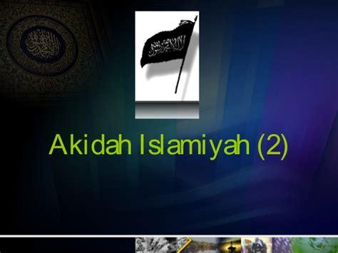 Aqidah Syari aqidah islam 2