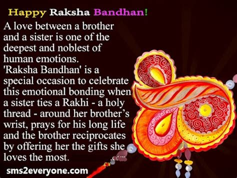 rakhi sms messages raksha bandhan greetings