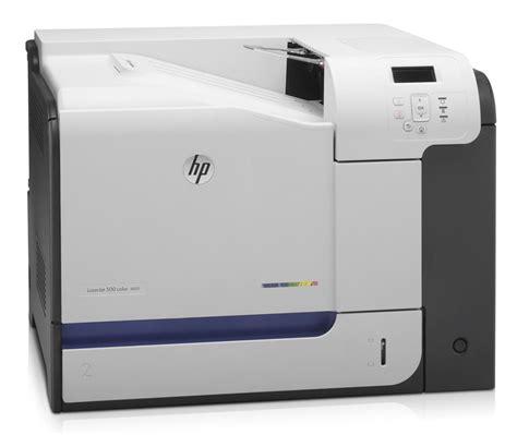 color printers hp laserjet enterprise 500 color printer m551dn review