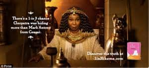 celebrity hunt games online hunt is on for actress to play cleopatra in tv series