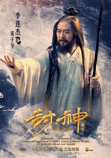 film fantasy league beautifully badass trailer for the fantasy martial arts