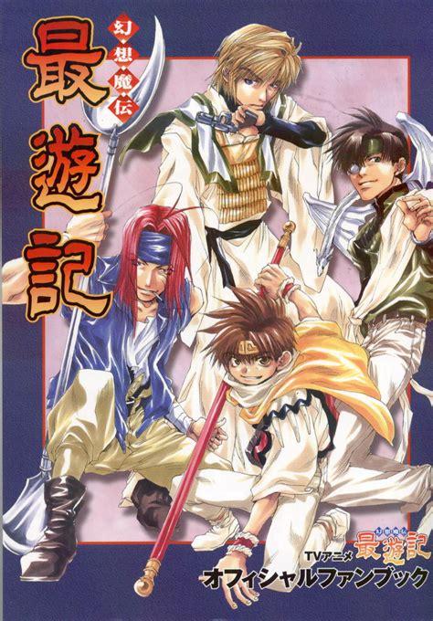 anime genre magic adventure anime page 3