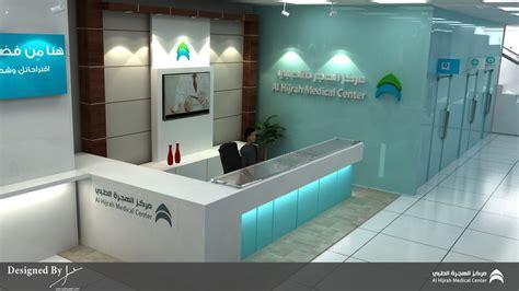 l designer center reception by l designer on deviantart