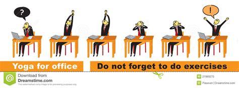 tutorial yoga en la oficina yoga en la oficina ilustraci 243 n del vector ilustraci 243 n de
