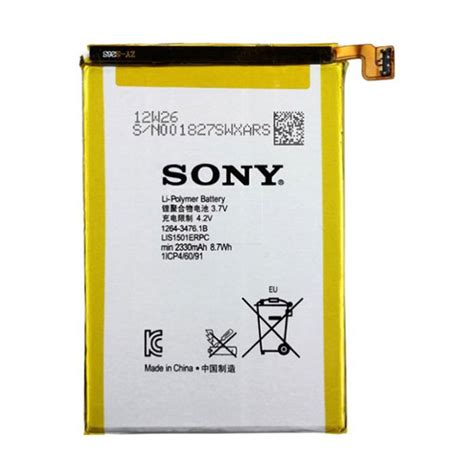 sony xperia zl battery 綷 綷 綷