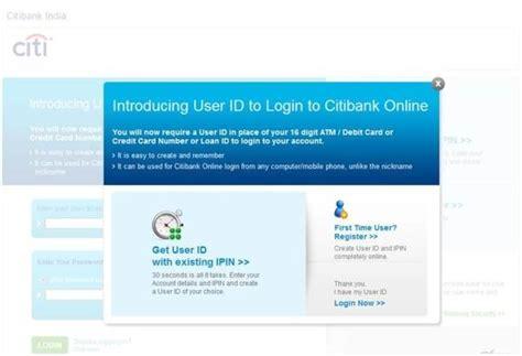 reset password online icici direct icici net banking password change