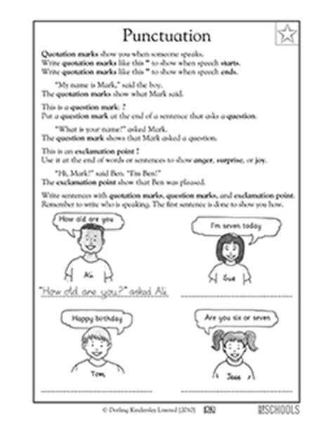 free printable question mark worksheets question mark worksheet first grade question best free