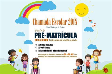 imagenes niños escolar educa 231 227 o chamada escolar para novos alunos ser 225 do dia 20