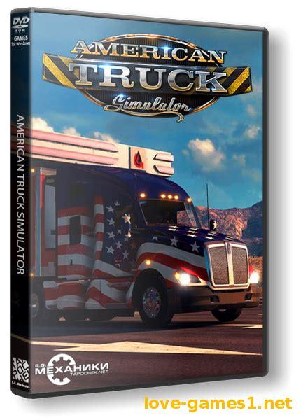 Track Racing 29 Pc 861 скачать american truck simulator v 1 29 1 17s 16 dlc