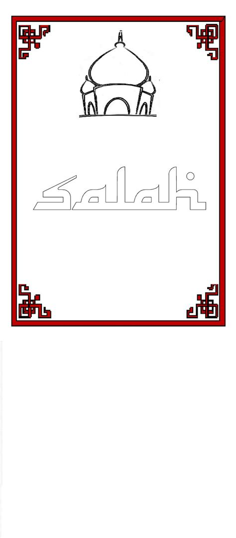 muslim will template as some had requested for the salah lapbook