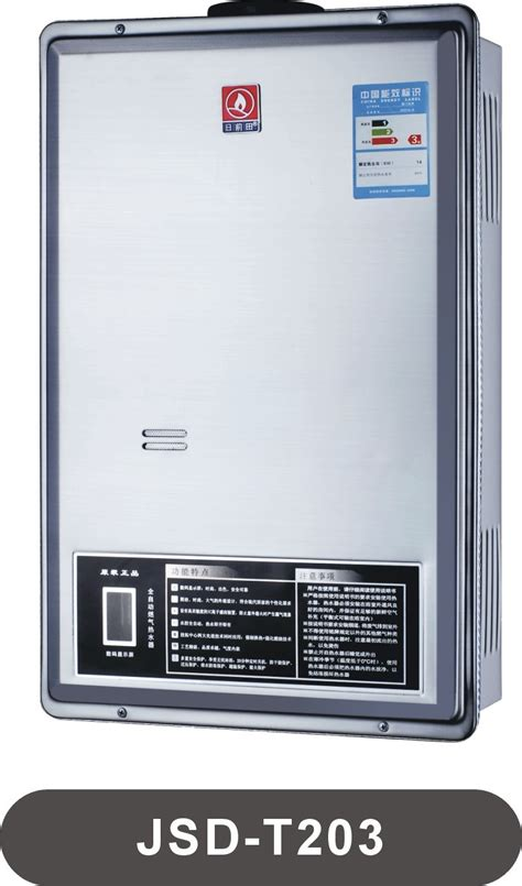 Electric Hot Water Heater Water Heaters Compare Prices