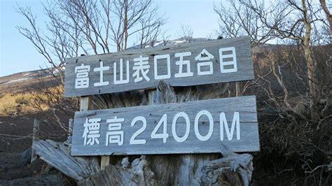 Japan Möbel by Fuji Giappone La Salita Fuji San O Anche