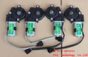Electric Car Window Motor Tahmini Teslimat Zaman