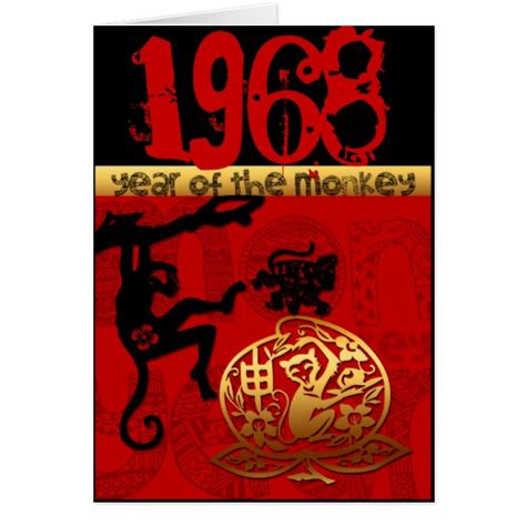 born in monkey year 1968 chinese astrology card zazzle
