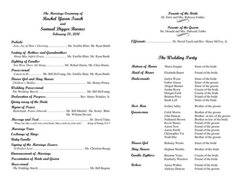 Pin Wedding Program Doc On Pinterest Program Template Docs