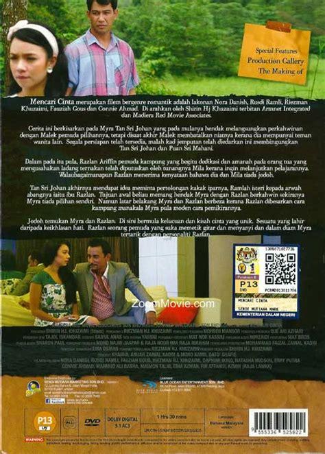 film malaysia mencari cinta mencari cinta dvd malay movie 2013 cast by nora danish