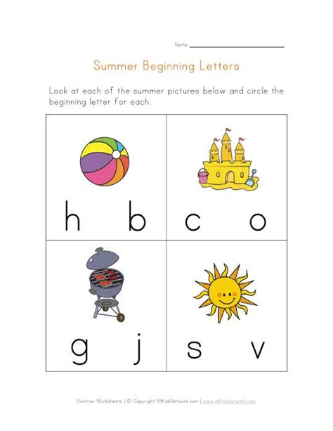 Summer Alphabet Worksheets Lessons For Summer Beginning Letters Worksheet