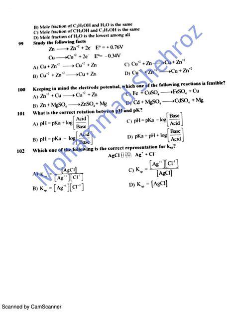 Mcat Syllabus For Mba by Fsc Part 1st Physics Mcqs