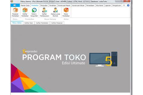 Software Inspirasibiz Software Program Toko Ipos 5 0 Profesional Untuk software toko ipos 5 0 edisi ultimate kios barcode