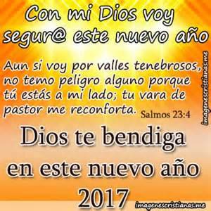 imagenes cristiana 2017 imagenes cristianas a 241 o nuevo 2017 saludos amigos