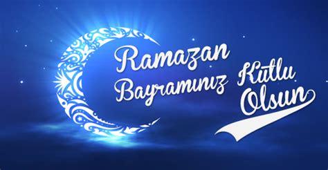 resimli ramazan ay mesajlar 2016 en iten mesajlar 2016 ramazan bayramı mesajları en iyi bayram mesajları