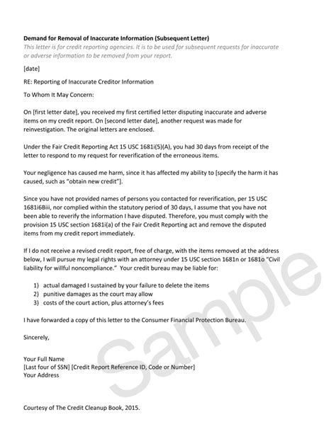 Credit Inquiry Dispute Letter Credit Resources Home Of The Credit Cleanup Newsletter