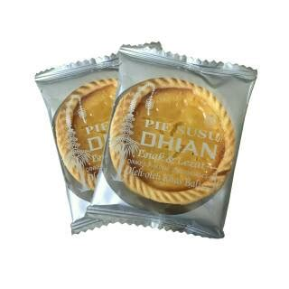 Pie Dhian 10 Pcs 001 10pcs pie dhian shopee indonesia