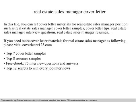 real estate sle cover letter real estate sales manager cover letter