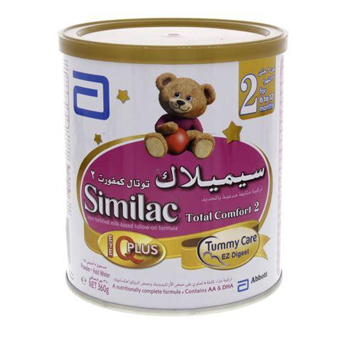similac total comfort formula reviews buy similac total comfort no 2 infant formula for 6 12