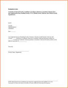 a copy of a cover letter letter format 187 copy letter format cover letter and