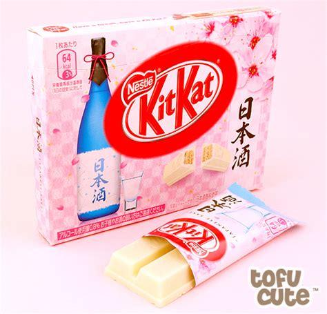 Kitkat Sake buy kit japanese sake gift box 3 pack at tofu