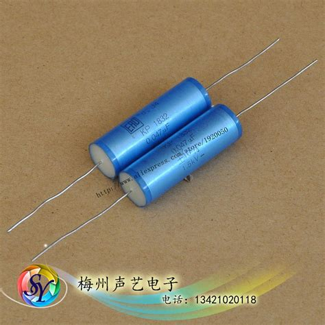 decoupling capacitor german coupling capacitor electrolytic 28 images 2 pcs 0 47uf 400v 19 51mm immersed coupling
