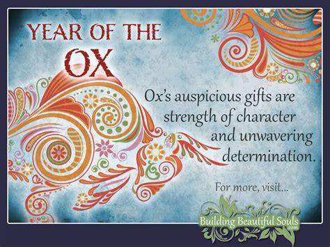 new year ox personality traits zodiac ox zodiac