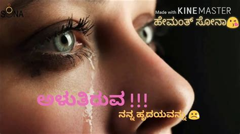 rambo kannad film song pade pade ade ade kannada patho song rambo movie