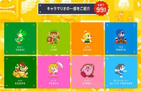 Super Mario Bros Wall Stickers super mario maker will have 99 amiibo costumes and