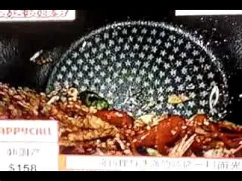 Panci Teflon Oxone Fry Pan 28cm Ox 28f 0001400004 hapyy call ceramic pot doovi