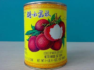 Lychees In Syrup Herring Brand 567g lychee in light syrup a021 china trading company canned food processed food products