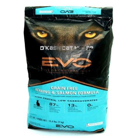 evo food reviews dkf125 evo herring salmon formula cat kitten food 7kg