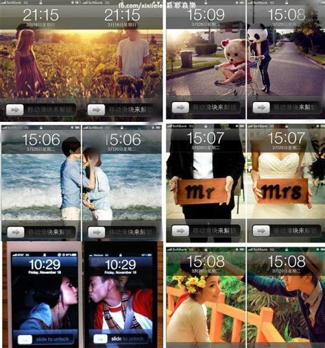 couple wallpaper for two iphone couple iphone wallpaper wedding photo ideas