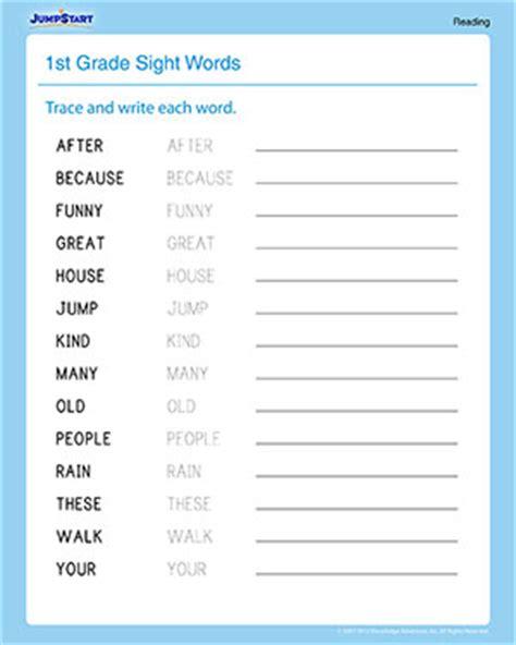 sight words 1st grade | new calendar template site