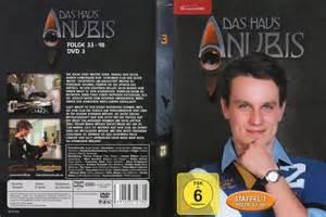 das haus anubis staffel 4 das haus anubis staffel 1 dvd oder leihen