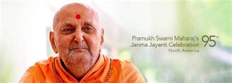 Ravishankar Maharaj Essay In Gujarati by Pramukh Swami Maharaj S 95th Birthday Celebration 2015 Melbourne Fl Usa