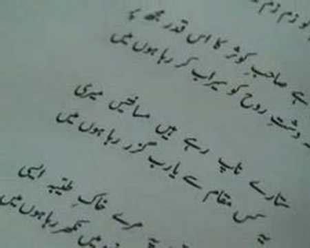 beautifull naat (urdu), by dr. khalid abbas of madina urdu