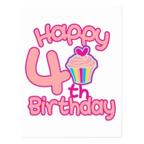 Happy 4th Birthday Card Happy 4th Birthday Postcards Postcard Template Designs