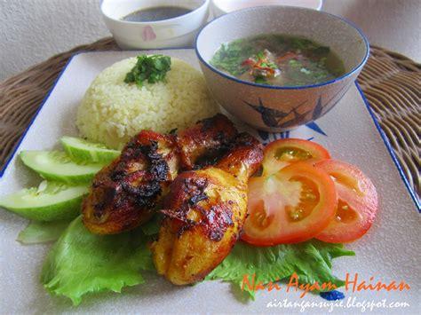 cara membuat nasi tim hainam suzie s kitchen nasi ayam hainan