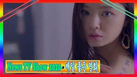 dramafire black episode 8 review ep08 흑기사 8회 black knight ep8 3 youtube