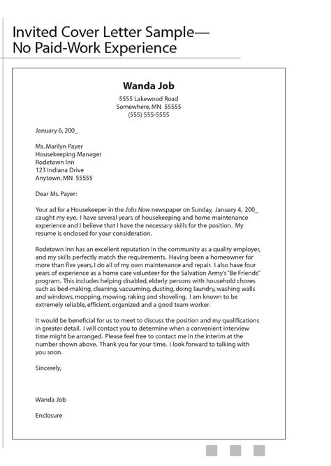 cover letter bookkeeper no experience