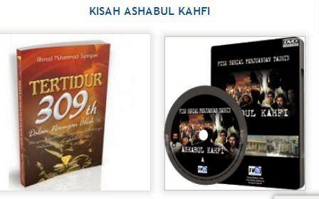 film kolosal islami koleksi plus film dokumenter islami v ashabul kahfi