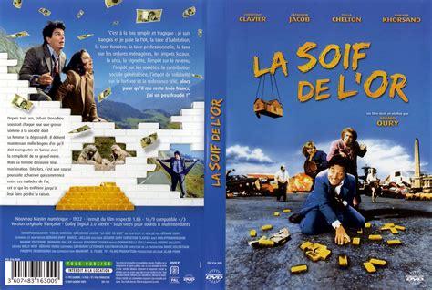 gérard oury la soif de l or movie summary website of donaaim